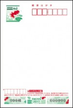 平成29年用かもめーる(暑中・残暑見舞はがき)(インクジェット紙) 額面62円(100枚完封)