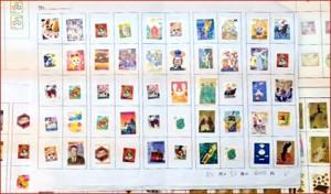 台紙貼り切手(バラ切手を台紙に同額面で50枚貼付)のデザイン