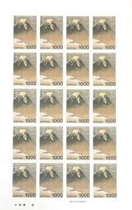 普通切手シート額面1000円(富士図)(20枚1シート)
