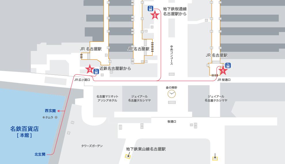 名鉄百貨店 本店
