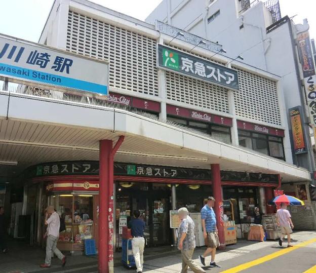 京急ストア 川崎店