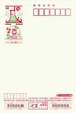 平成30年用年賀はがき(うぐいす) 額面52円(4000枚完箱)[買取単価@43.0]※箱未開封