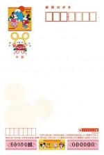 平成30年用年賀はがき(ディズニーキャラクター) 額面52円[買取単価@40.0](バラ)