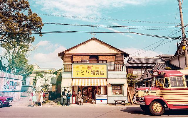 ナミヤ雑貨店の軌跡