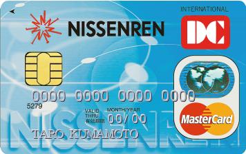 日専連クレジットカード