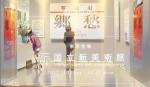 新海誠展 「ほしのこえ」から「君の名は。」まで【国立新美術館 企画展示室 2E】<2017年11月11日(土)〜12月18日(月)>