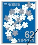 弔辞用普通切手シート 額面62円(100枚1シート)