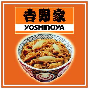 L-YOSHINOYA-01