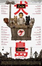 犬ヶ島【ムビチケ】犬が島