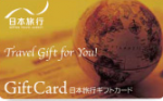 日本旅行ギフトカード 30000円券