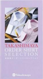 高島屋 オーダーシャツセレクション 10800円