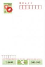 平成30年用かもめーる(暑中・残暑見舞はがき)(絵入り「朝顔」) 額面62円(4000枚セット)【送料無料】