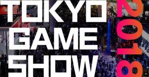 東京ゲームショウ(TOKYO GAME SHOW)2018