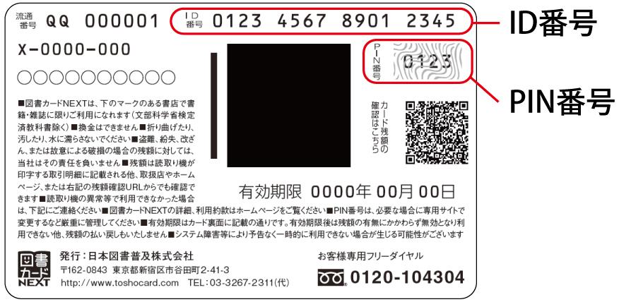 card_pc