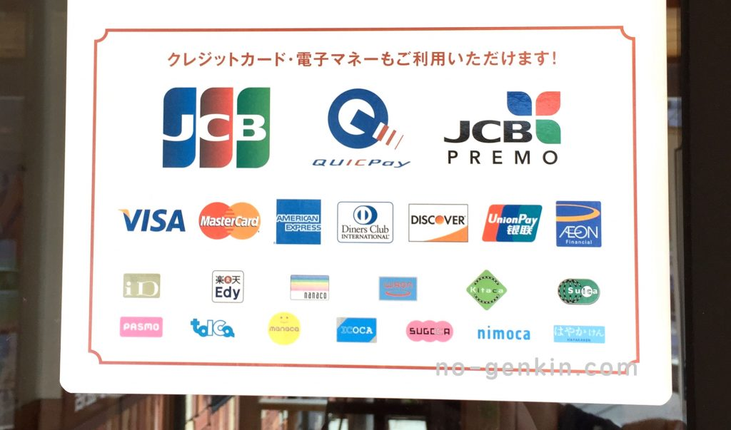 musume-creditcard-brand-1024x603
