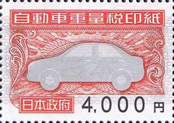 2b00550