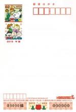 平成31年用年賀はがき(スヌーピー) 額面62円(4000枚セット)[販売単価@61.0]