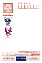 平成31年用年賀はがき(東京2020大会[寄附金付]]無地(インクジェット紙) 額面62円(200枚セット)[販売単価@64.0]
