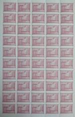 建退共証紙(建設業退職金共済証紙)赤10日券 3100円券(50枚1シート)