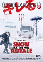 スノー・ロワイヤル【ムビチケ】