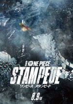 ONE PIECES STAMPEDE【ムビチケ】