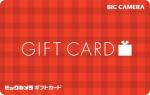 ビックカメラギフトカード  2000円券