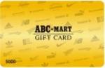 ABCマート ギフトカード 5000円券