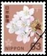 普通切手シート 額面63円(100枚1シート)
