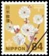 普通切手シート 額面84円(ウメ)(100枚1シート)