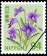 普通切手シート 額面94円(スミレ)(100枚1シート)