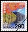 普通切手290円シート(1シート100構成)