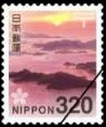 普通切手320円シート(1シート100構成)