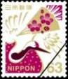 慶事用普通切手シート 額面63円(100枚1シート)