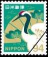 慶事用普通切手シート 額面94円(100枚1シート)