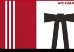 ケンタッキーフライドチキン(KFC)ギフトカード 5000円券