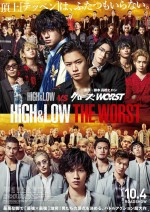 HIGH&LOW THE WORST【ムビチケ】
