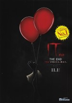 IT/イット THE END 【ムビチケ】