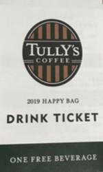 タリーズコーヒー ショートサイズドリンク引換券券
