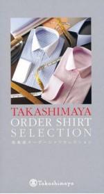 高島屋 オーダーシャツセレクション 16200円 灰色