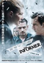 THE INFORMER/三秒間の死角【ムビチケ】