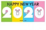 2020年用(令和2年)デザイン印刷済み年賀状(年賀はがき) 額面63円(5枚セット)デザイン45番
