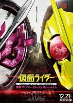 【小人】仮面ライダー令和ザ・ファースト・ジェネ【ムビチケ】