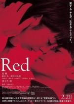 Red【ムビチケ】