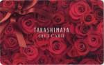 タカシマヤバラカード 5万円券