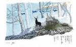 倉本聰 点描画とやすらぎの刻展〜森のささやきが聞こえますか〜【松屋銀座8階イベントスクエア】<2020年3月10日(火)〜2020年4月1日(水)>