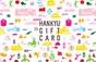 阪急百貨店ギフトカード 5000円券