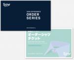 麻布テーラー パターンオーダーシャツギフト券 1万円