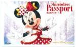 オリエンタルランド株主優待券(ディズニーランドまたはシー1デーパスポート) 2021年1月31日期限