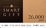 RING BELL SMARTGIFT(リンベル スマートギフト)2万6000円ポイント