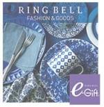 RING BELL(リンベル)カタログギフト ビーハイブ+e-Giftコース 3300円相当